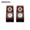 安桥 D-TK10 发烧hifi专业音响 全手工吉他木音箱 书架式扬声器 进口2.0声道产品图片2