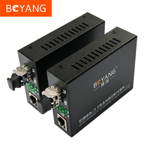 博扬(BOYANG) BY-WG813A/B千兆单模单纤外置收发器A/B光纤收发器光电转换器LC接口产品图片主图