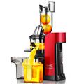 SKG 榨汁机家用多功能水果汁机大口径低速原汁机 高出汁好清洗 A9 红色