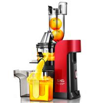 SKG 榨汁机家用多功能水果汁机大口径低速原汁机 高出汁好清洗 A9 红色产品图片主图