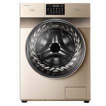 比佛利 8公斤变频滚筒洗衣机 洗衣液精准自动投放 BVL1G80EG6产品图片主图