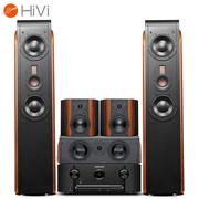 惠威 D3.2MKIII+马兰士(MARANTZ)SR5012 音响 家庭影院音箱5.0声道 客厅音响功放组合 木质 落地箱