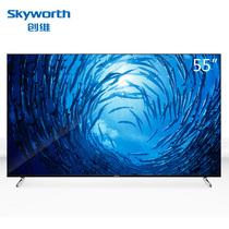 创维 Q3A 4K超高清电视HDR智能网络液晶平板电视机防蓝光护眼电视 55Q3A(55英寸)产品图片主图