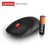 联想 一键服务鼠标N911黑色 专家远程服务 静音无线鼠标 台式笔记本USB口商务办公游戏鼠标