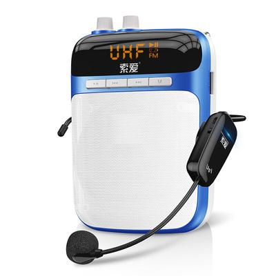 索爱 S-708 UHF无线扩音器 大功率小蜜蜂扩音器教学专用教师导游 插卡式便携式数码播放器 月光蓝产品图片1