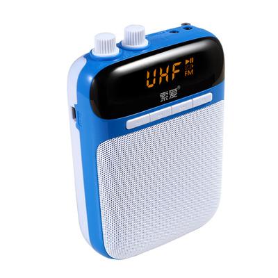 索爱 S-708 UHF无线扩音器 大功率小蜜蜂扩音器教学专用教师导游 插卡式便携式数码播放器 月光蓝产品图片2