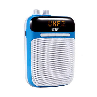 索爱 S-708 UHF无线扩音器 大功率小蜜蜂扩音器教学专用教师导游 插卡式便携式数码播放器 月光蓝产品图片3