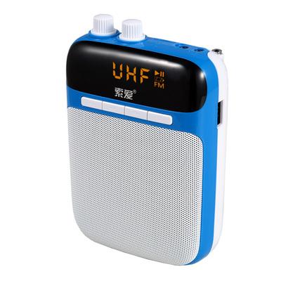 索爱 S-708 UHF无线扩音器 大功率小蜜蜂扩音器教学专用教师导游 插卡式便携式数码播放器 月光蓝产品图片4