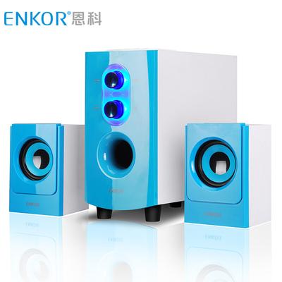 恩科 恩科  E60B 电脑多媒体笔记本木质蓝牙音箱 2.1组合台式音响低音炮支持U盘 蓝色产品图片1