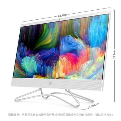 惠普 小欧22-c012 21.5英寸商用办公一体机电脑(J4005 4G 1T 2G独显 FHD)产品图片3