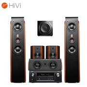 惠威 D3.2MKIIIHT+天龙(DENON) AVR-X1400H 5.1声道家庭影院音响功放组合 客厅高保真音箱套装