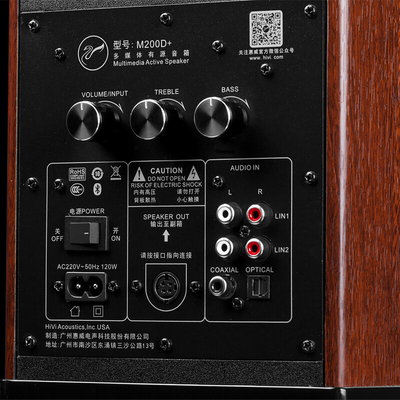 惠威 M200D+ 无线蓝牙有源音箱 电视音箱 电脑音箱产品图片5
