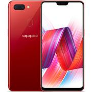 OPPO R15 6GB+128GB 热力红