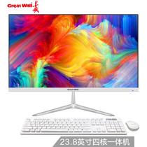 长城  A2403 23.8英寸IPS高清屏超薄办公家用一体机电脑(intel四核J1900 4G 120G固态)产品图片主图