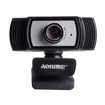奥尼 C33 HD1080P 高清USB摄像头 带麦克风 台式机笔记本电脑智能美颜美白 直播主播摄像头产品图片主图