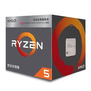 AMD 锐龙 5 2400G 处理器搭载Radeon RX Vega11 Graphic 4核 8线程AM4接口 3.6GHz 盒装