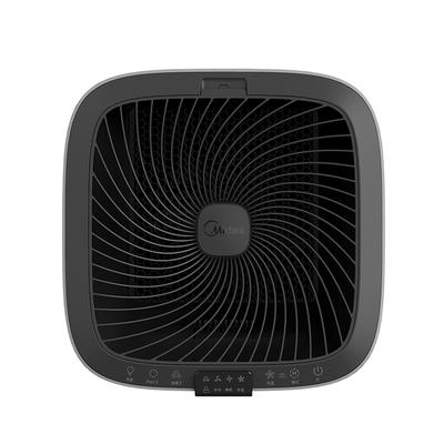 美的 智能空气净化器KJ720G-H31高效除雾霾pm2.5除甲醛产品图片4