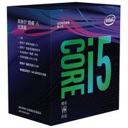 英特尔  i5 8400 酷睿六核 盒装CPU处理器