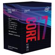 英特尔  i7 8700 酷睿六核 盒装CPU处理器