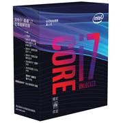 英特尔  i7 8700K 酷睿六核 盒装CPU处理器