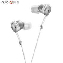 努比亚 降噪耳机产品图片主图