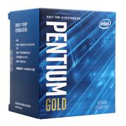 英特尔 奔腾双核 G5500 盒装CPU处理器
