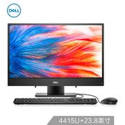 戴尔 灵越AIO 23.8英寸IPS窄边框一体机台式电脑(奔腾4415U 4G 1T 有线键鼠 黑)