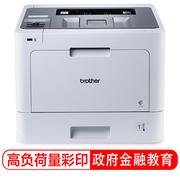 兄弟 HL-L8260CDN 彩色激光打印机