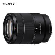 索尼 E18-135mm F3.5-5.6 OSS APS-C画幅中远摄变焦镜头 (SEL18135)