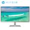 惠普 27F 27英寸 FHD高分辨率 LED背光液晶屏 178可视角度 低蓝光 支持壁挂产品图片1