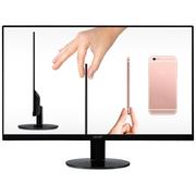 宏碁 纤锋SA240Y 23.8英寸纤薄机身 窄边框IPS广视角 全高清爱眼不闪屏显示器 显示屏(HDMI)