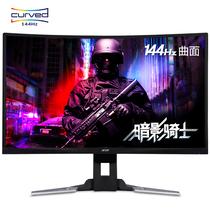 宏碁 暗影骑士XZ321Q 31.5英寸144Hz FreeSync全高清曲面电竞显示器(HDMI/DP+内置音箱)畅玩吃鸡产品图片主图