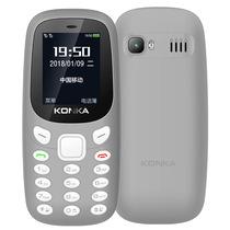 康佳 M2 移动/联通GSM 双卡双待2G 老人手机备用机 水墨灰产品图片主图