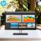 惠普 Z22nG2 21.5英寸 微边框IPS屏  0亮点保障 出厂色彩校准 广色域 升降旋转 无闪屏&低蓝光显示器产品图片4