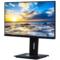 优派  23.8英寸 广视角99%sRGB 不闪屏 便携商用绘图显示器 VG2448产品图片2