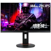 宏碁 暗影骑士XF270HU 27英寸144Hz 2K 窄边框IPS 100%sRGB电竞显示器(HDMI/DP+内置音箱)畅玩吃鸡
