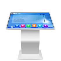 BOCT  K5000G 50英寸横屏卧式广告机触摸大屏一体机数字媒体信息播放终端产品图片主图