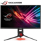 华硕 ROG STRIX  XG258Q  24.5英寸240HZ刷新1MS响应Aura RGB信仰灯效电竞显示器(HDMI/DP接口)产品图片1