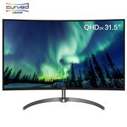 飞利浦 31.5英寸 1800R曲面屏 2K/QHD 广色域技术 电脑液晶显示器328E8FJSB