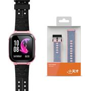 小天才 Z2樱粉手表+粉色牛仔款表带