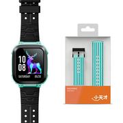 小天才 Z2松绿手表+绿色竖条款表带