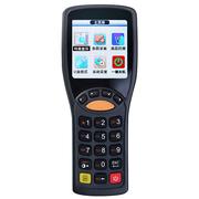 暴享 BX-W188  数据采集器 有线扫描枪 盘点机 PDA手持终端巴枪 无线盘点,有线导入
