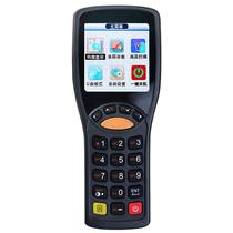暴享 BX-W188  数据采集器 有线扫描枪 盘点机 PDA手持终端巴枪 无线盘点,有线导入产品图片主图