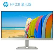 惠普 23F 23英寸 FDH高分辨率 LED背光液晶屏 178度广可视角度 低蓝光 可壁挂