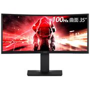 宏碁 CZ350CK 35英寸超频100Hz 1800R曲率 100%sRGB QHD高清曲面电竞显示器 畅玩吃鸡