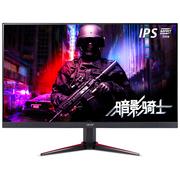 宏碁 暗影骑士VG220Q 21.5英寸 1ms IPS窄边框全高清电竞显示器(VGA+双HDMI+音箱)畅玩吃鸡