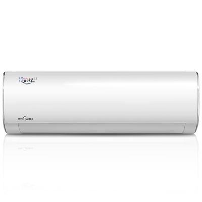 美的 正1.5匹一级能效全直流变频冷暖空调挂机 冷静星ⅡKFR-35GW/BP3DN8Y-PH200(B1)产品图片3