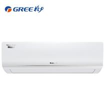 格力 3匹 定频 绿嘉园 壁挂式单冷空调 KF-72GW/(72356)NhAd-3产品图片主图