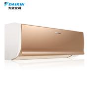 大金 大1匹  2级能效 变频冷暖 壁挂式空调 R系列金色KFR-26G/BP(FTXR226SC-N)