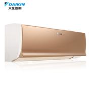 大金 3匹  2级能效 变频冷暖 壁挂式空调 R系列金色 KFR-72G/BP(FTXR272PC-N)